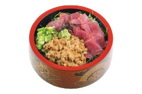 605. TUNA RICE WITH YEAST SOYBEANS